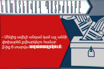 Hence only free, just and transparent democratic elections to be held in Armenia – First Deputy PM