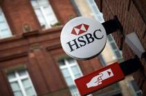 HSBC-ին կասկածում են ավելի քան 100 միլիոն դոլար լվանալու մեջ