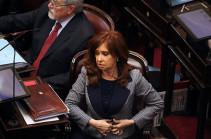 Արգենտինայում դատարանը Կիրշների ձերբակալման օրդեր է տվել