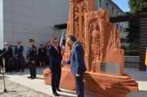 Լեհաստանի Զամոշչ քաղաքում բացվել է հայկական խաչքար