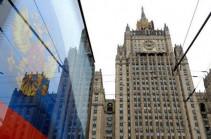 Посол Израиля вызван в МИД России после крушения Ил-20