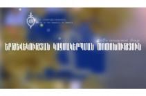 Երթևեկության կազմակերպման փոփոխություն՝ Երևան քաղաքի Ազատության պողոտայում և Կասյան փողոցում