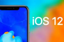 Apple выпустила iOS12