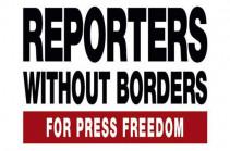 «Репортеры без границ» (RSF) осудила обыск в редакции армянского сайта Yerevan.Today