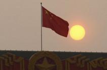 Китай уменьшил вложения в госдолг США на $7,7 млрд