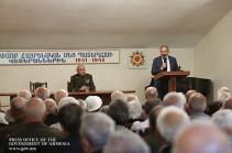 Премьер Армении посетил Союз ветеранов