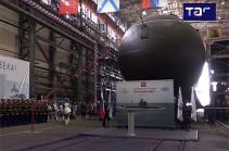 Ռուսաստանում «Անտեսանելի» սուզանավն իջեցրել են ջուրը (Տեսանյութ)