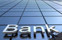 Аналитики прогнозируют снижение прибыли европейских банков