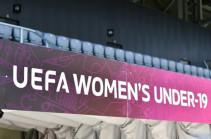 Կանանց Եվրոպայի Մ-19 առաջնության ընտրական մրցաշարի խմբային փուլը՝ Հայաստանում
