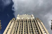 Վրաստանն ԱՄՆ-ի աջակցությամբ խախտում է բաց երկնքի վերաբերյալ պայմանագիրը, հայտարարել են ՌԴ ԱԳՆ-ից
