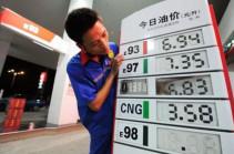 В Китае подняли цены на бензин