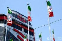Механизм ЕС для расчетов с Ираном будет доступен для третьих стран