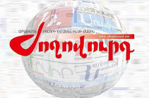Zhoghovurd: PAP withdrawn from national solidarity government
