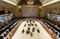 Финансовая G20 договорилась устранить напряженность в мировой торговле