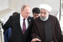 Ռուսաստանն Իրանին կօգնի շրջանցելու ամերիկյան պատժամիջոցները