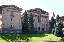 Խորհրդարանին կներկայացվի «Հայաստանի Հանրապետության 2019 թ. պետական բյուջեի մասին» ՀՀ օրենքի նախագիծը