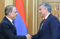 Ара Баблоян провел рабочую встречу с Вячеславом Володиным