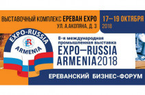 Expo Russia-Armenia 2018 international industrial exhibition to be conducted in Armenia Oct 17-19