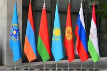 Заседание ПА ОДКБ перенесено из Еревана в Москву из-за планируемой отставки премьера и роспуска парламента
