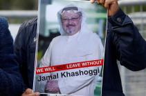 Саудовские и турецкие следователи ушли с предполагаемого места убийства Хашукджи