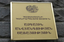 ԱԱԾ տնօրենի տեղակալ է նշանակվել Էդուարդ Մարտիրոսյանը