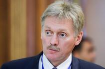 Песков заявил, что при расследовании взрыва в Керчи рассматривается версия теракта