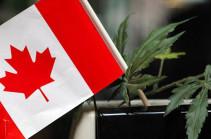 Канада легализовала марихуану