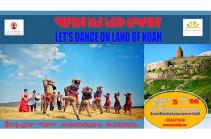 Պարում ենք Նոյի երկրում. Հայաստանում կկայանա «Մշակութային դեսպան» միջազգային փառատոնը