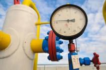 Газ для украинцев резко подорожал