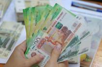 ЦБ РФ: вклады в банках начали расти
