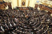Եգիպտոսի խորհրդարանը երկարաձգել է արտակարգ ռեժիմի դրությունը