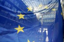 ԵՄ-ն Ռուսաստանին և ԱՄՆ-ին երկխոսության կոչ է արել ՄՓՀՀՊ-ն պահպանելու համար