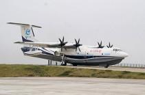 Китайская версия самолета-амфибии