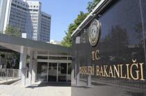 Посла Греции вызвали в МИД Турции