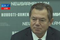 Потенциал сотрудничества с Арменией бесконечен – советник президента РФ (Видео)