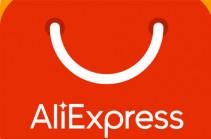 Aliexpress-ն ու ՈՒԵՖԱ-ն ստորագրել են 200 միլիոն եվրոյի հովանավորության պայմանագիր