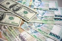 ՀՀ բանկերում դոլարի գինը բարձրացել է՝ դառնալով 490 դրամ