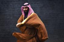ԿՀՎ-ն չի բացառում, որ սաուդյան գահաժառանգ արքայազնը կապ ունի լրագրող Հաշուքջիի սպանության հետ