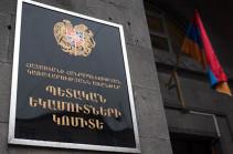 ՊԵԿ-ը «Գազպրոմ Արմենիա» ընկերությունում բացահայտել է առանձնապես խոշոր չափերով հարկեր չվճարելու դեպքեր