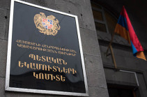 В компании «Газпром Армения» выявлены крупные финансовые нарушения