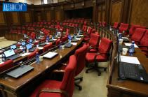 Նոյեմբերի 21-ին կհրավիրվի ԱԺ արտահերթ նիստ