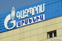 ՊԵԿ հրապարակման պատճառով «Գազպրոմին» ռուսական բանկից տրամադրվելիք 150 մլն դոլարի վարկի պայմանագիրը կասկածի տակ է դրվել