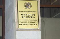 Кассационный суд вскоре огласит решение относительно меры пресечения в отношении Роберта Кочаряна