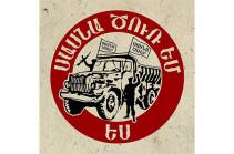 Партия «Сасна црер» совершит автопробег в Арцах