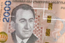 New, third generation banknotes to be put into circulation from November 22