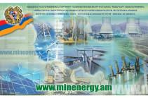 Ցավում ենք, որ պարոն Իոննիսյանը ներկայացնում է սուբյեկտիվ դատողությունների վրա հիմնված եզրահանգումներ. ՀՀ էներգետիկ ենթակառուցվածքների և բնական պաշարների նախարարություն