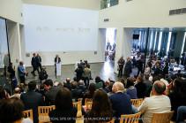 «Թումո» ստեղծարար տեխնոլոգիաների կենտրոնի և ֆրանսիական INCO ընկերության միջև ստորագրվել է  համաձայնության հուշագիր