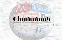 «Ժամանակ». Ծառուկյանը գնացել է Բելառուս, ապա՝ Մոսկվա