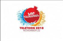 Այսօր մեկնարկում է «Հայաստան» համահայկական հիմնադրամի ամենամյա հեռուստամարաթոնը