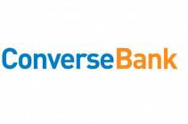 Конверс Банк улучшил условия ипотечного кредитования за счет собственных ресурсов и внедрил новые инструменты